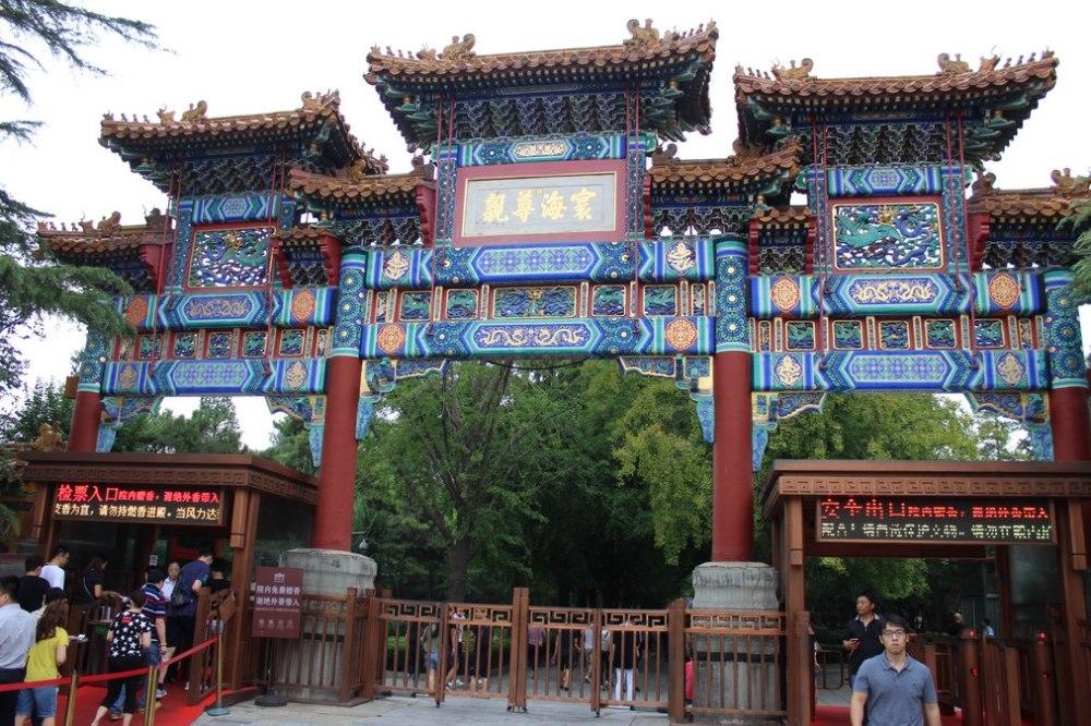 templo-lamas_pekin_china_IMG_5194