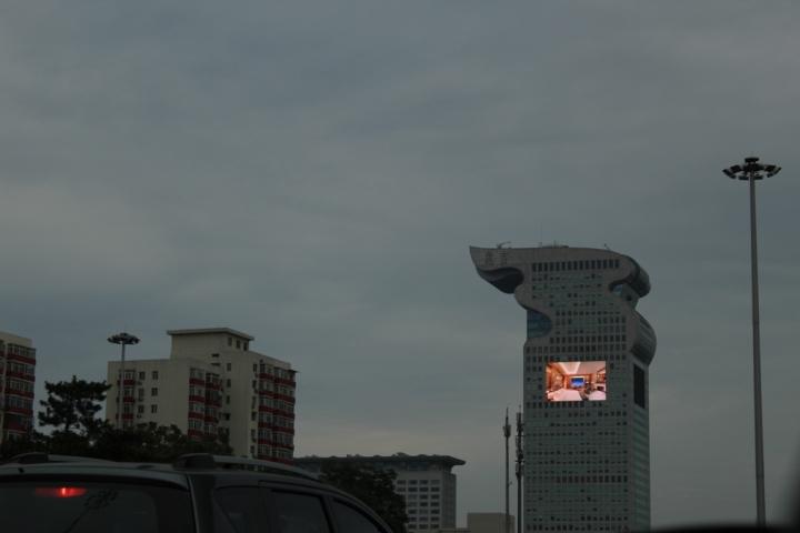 edificios_raros_pangu plaza hotel_beijing