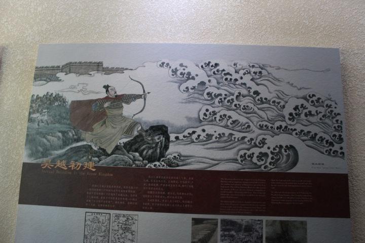 pagoda-seis-armonias_hanzhou_china_IMG_7065