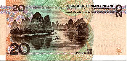 20 yuan_rio-li_guilin_china