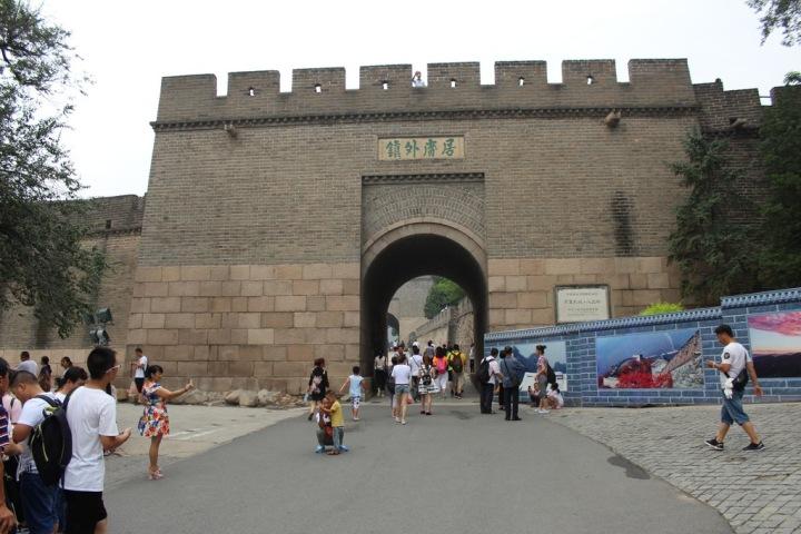 muralla_china_IMG_5520