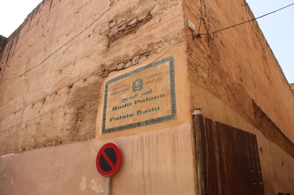 palacio-el_badi_marrakech_marruecos_IMG_9598