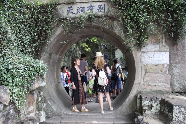 colina-tigre_suzhou_china_IMG_7136