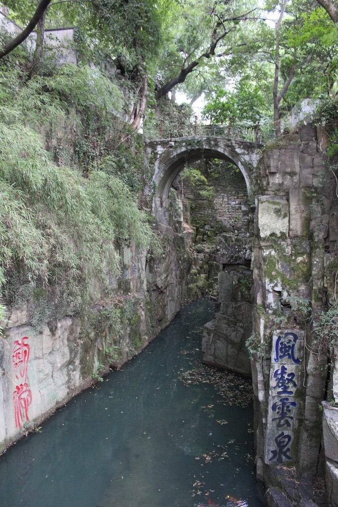 colina-tigre_suzhou_china_img_7140.jpg