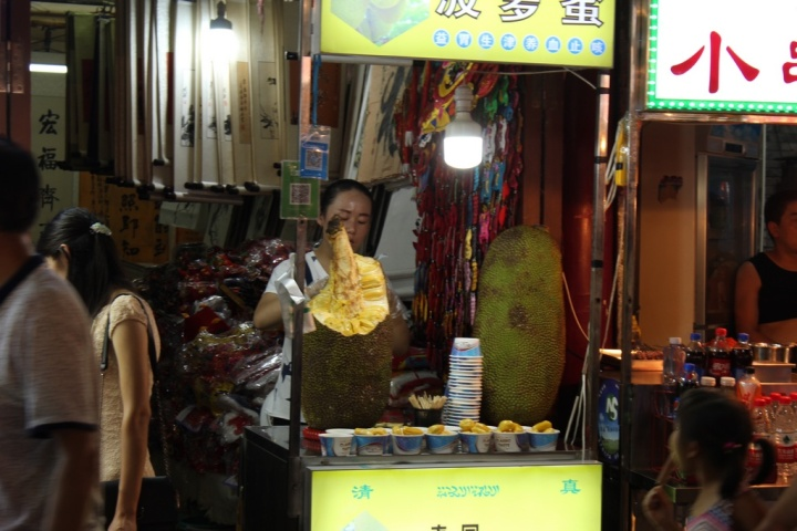 barrio-arabe_xian_china_IMG_5871