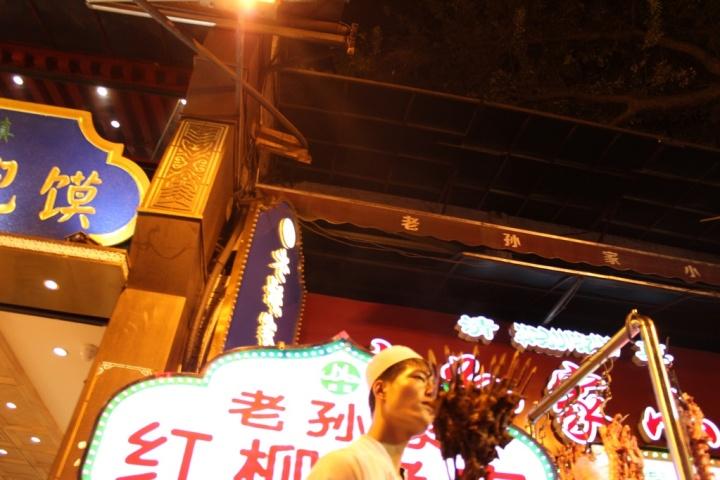 barrio-arabe_xian_china_IMG_5884