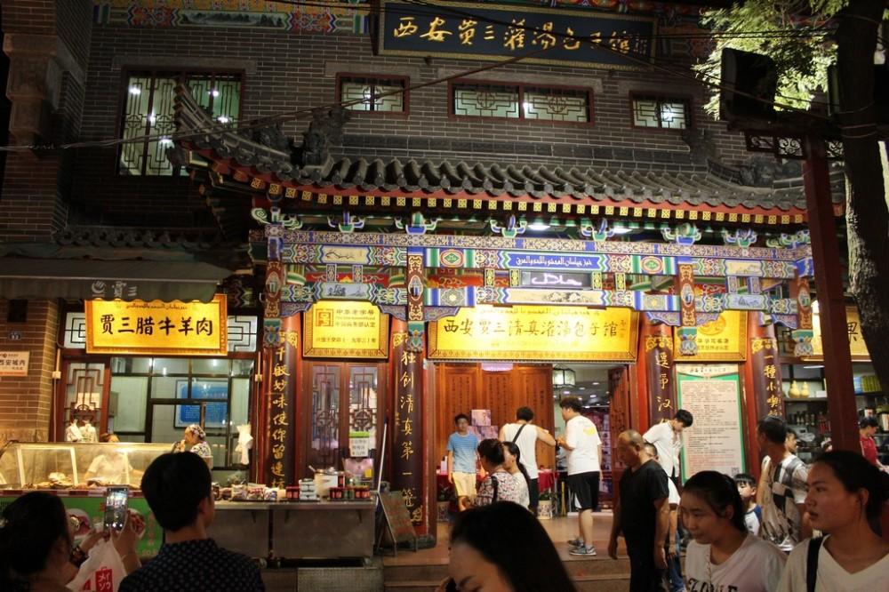 barrio-arabe_xian_china_IMG_5885
